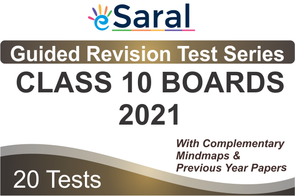 Class 10 Guided Revision Test Series 2021 (New Pattern) cover