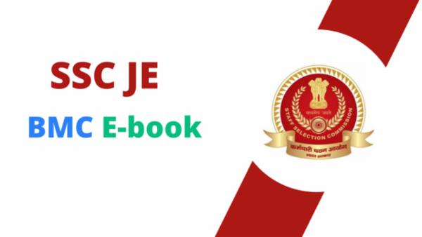 SSC JE BMC PDF cover