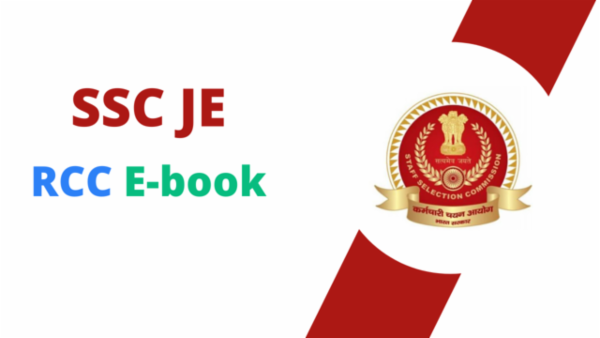 SSC JE RCC PDF cover