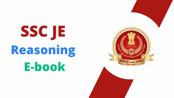 SSC JE Reasoning PDF cover