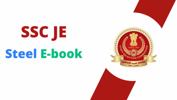 SSC JE Steel PDF cover