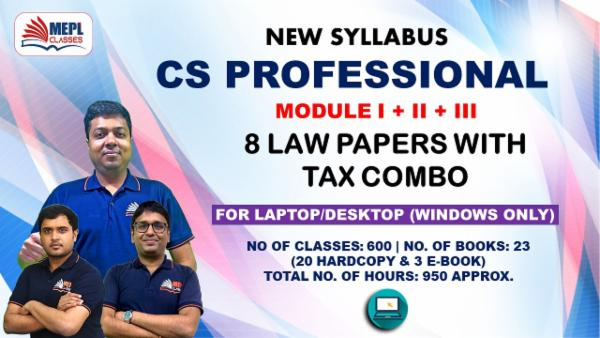 CS PROFESSIONAL - ALL 9 PAPER COMBO WITH TAX - FOR LAPTOP/DESKTOP (WINDOWSONLY) cover