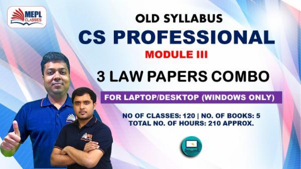 CS PROFESSIONAL - MODULE 3 (3 LAW PAPERS COMBO) - FOR LAPTOP/DESKTOP (WINDOWSONLY) cover
