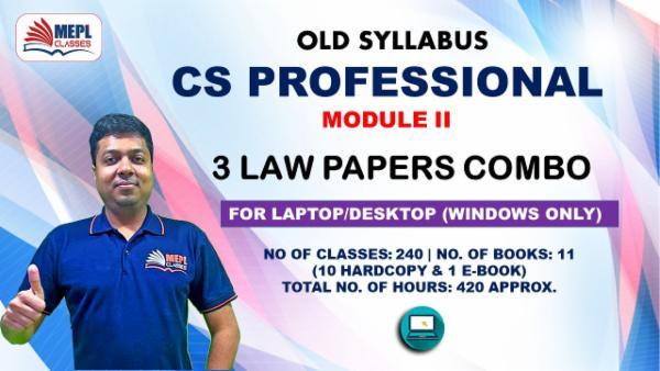 CS PROFESSIONAL - MODULE 2 COMBO (3 LAW PAPERS) - FOR LAPTOP/DESKTOP (WINDOWSONLY) cover