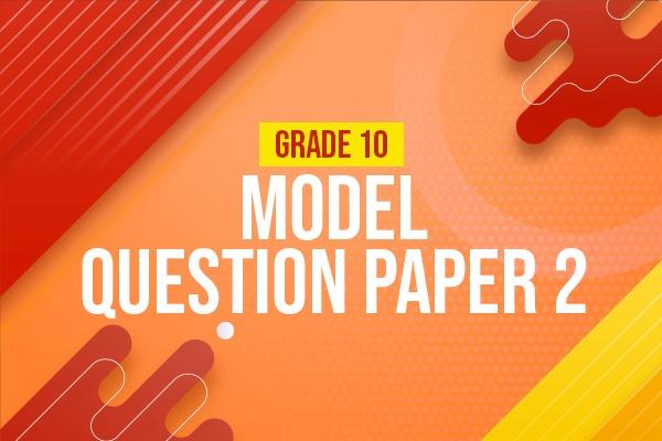 2021 math model paper 2 cover