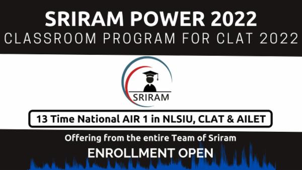 Sriram POWER 2022 cover