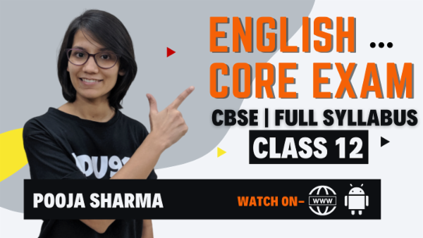 Class 12th English March 2022 | Mobile App cover