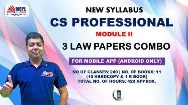 CS PROFESSIONAL - MODULE 2 COMBO (3 LAW PAPERS) - FOR MOBILE APP (ANDROID ONLY) cover