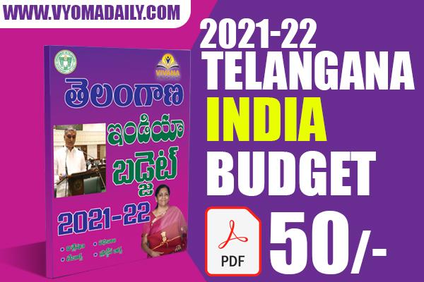 Telangana & India Budget 2021-22 cover