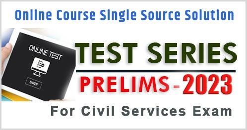 UPSC PRELIMS TEST SERIES 2021 cover