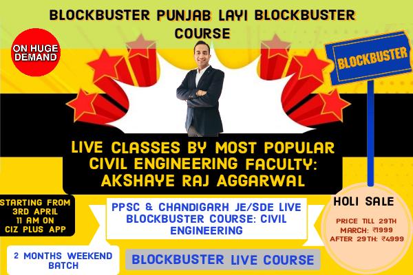 PPSC & Chandigarh JE/SDE Live Blockbuster Course (Civil) cover