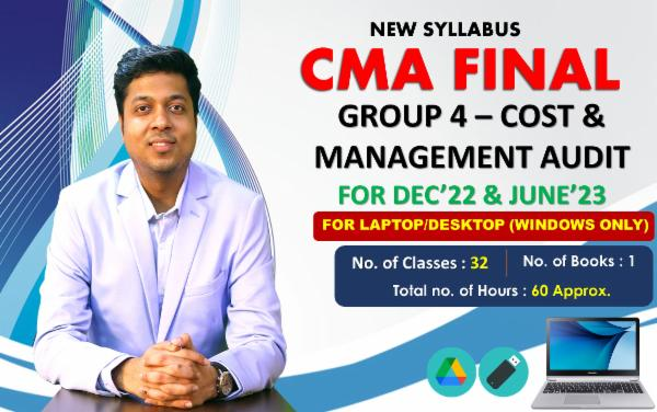 CMA FINAL PAPER 19 - COST AND MANAGEMENT AUDIT - FOR LAPTOP/DESKTOP (WINDOWS ONLY) - FACE TO FACE (LIVE AT HOME) cover