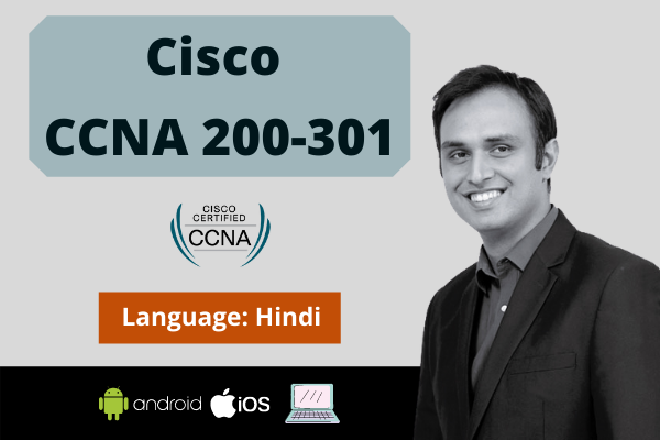 (Hindi) 200-301 CCNA: Cisco Certified Network Associate cover
