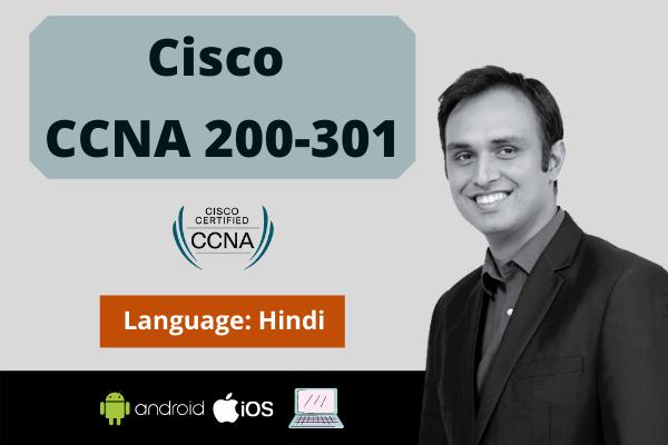(Hindi) 200-301 CCNA: Cisco Certified Network Associate cover