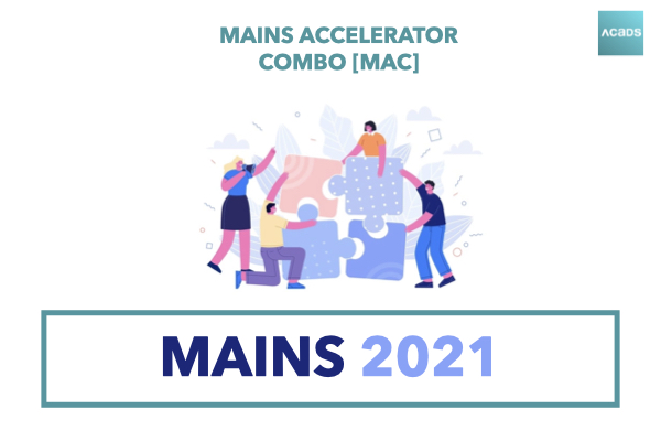 Mains Accelerator Combo [MAC] 2021 cover