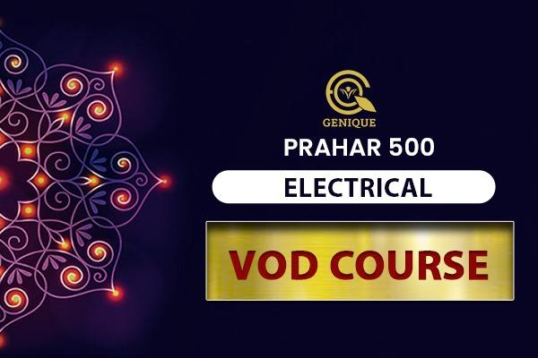 प्रहार 500 ( SSC-JE + UPPCL) VOD COURSES cover