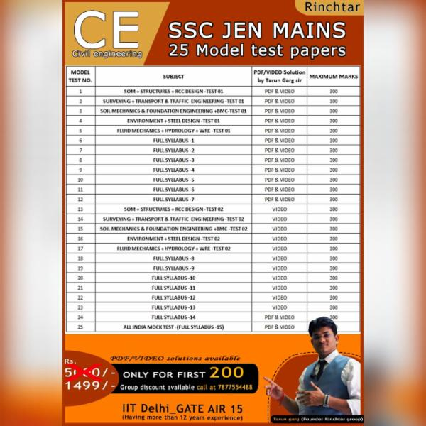 SSC JEN MAINS_25 Solved papers cover