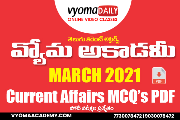 March Month Telugu Current Affairs MCQ's cover