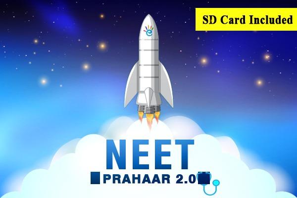 NEET Prahaar 2.0 (T-22) cover
