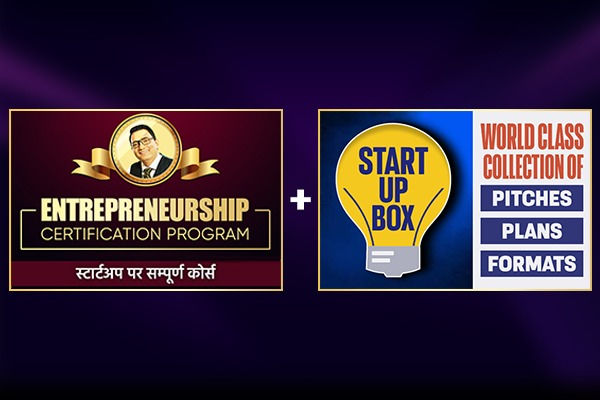 Buy Entrepreneurship Certification Program Get Startup Box Free cover