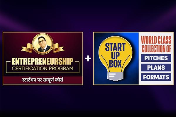 Buy Entrepreneurship Certification Program Get Startup Box Free cover