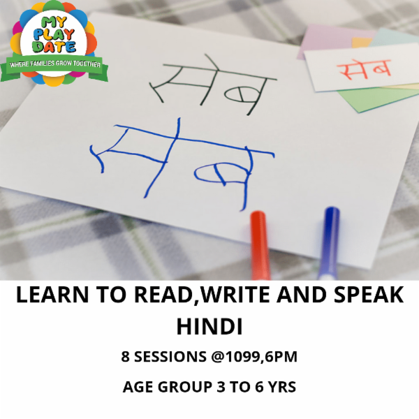 HINDI CLASSES FOR BEGINNERS cover