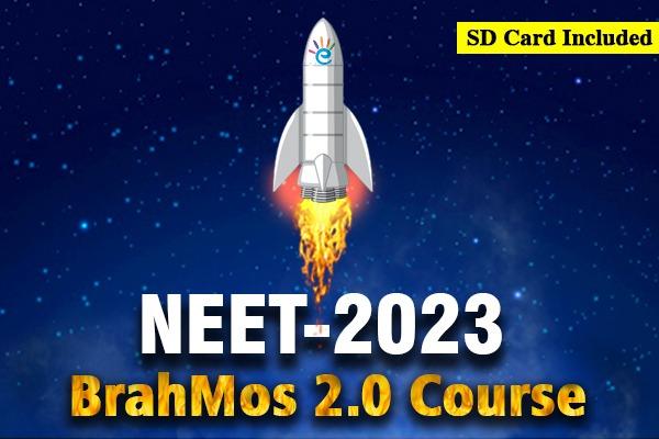 NEET 2023 BrahMos 2.0 Course cover