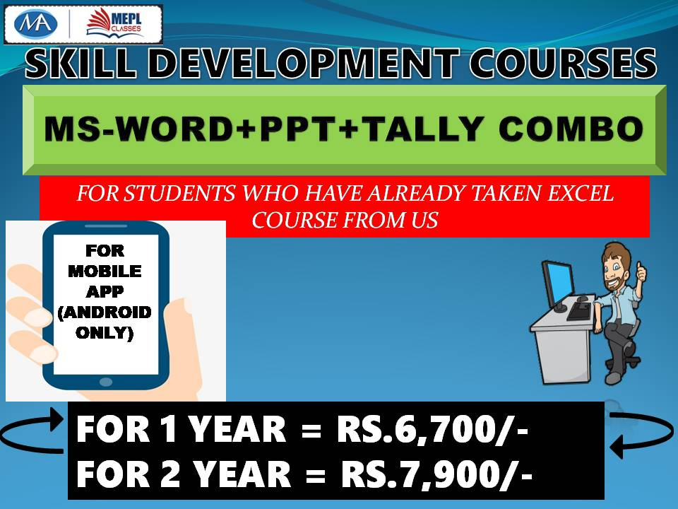 MS - WORD + PPT + TALLY COMBO - FOR MOBILE APP (ANDROID ONLY) cover