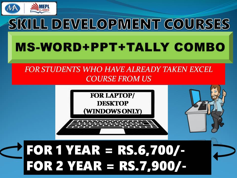 MS - WORD + PPT + TALLY COMBO - FOR LAPTOP/DESKTOP (WINDOWS ONLY) cover