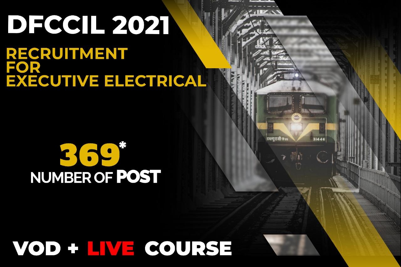 DFCCIL 2021 ( Executive Electrical ) cover