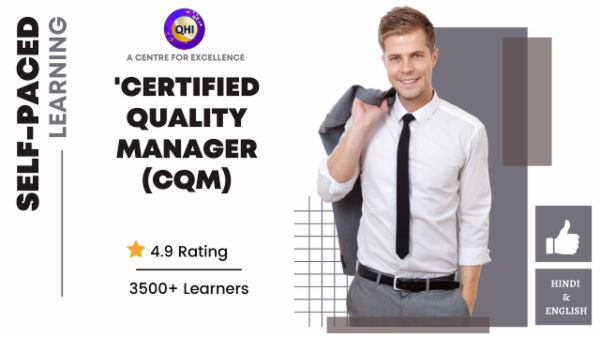 Certified Quality Manager (CQM) cover