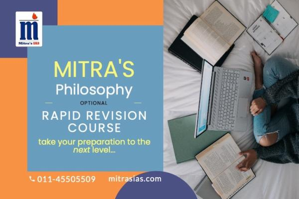 Philosophy Revision Course cover