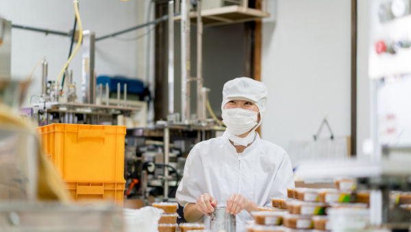 Food Safety Supervisor - Advance Manufacturing Level II cover