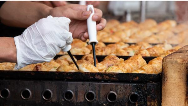 Food Safety Supervisor - Basic Manufacturing Level I cover