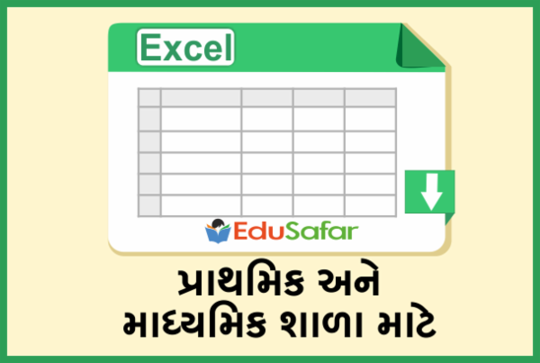 Excel File cover