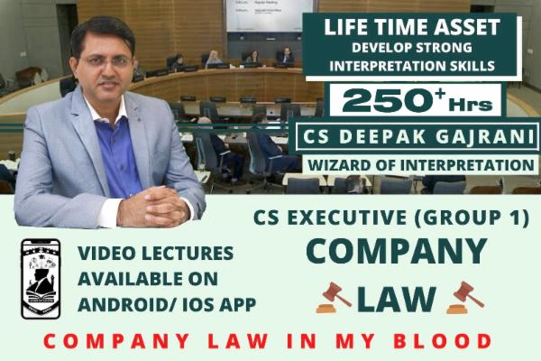 OMS_CL_COMPANY LAW - Android App cover