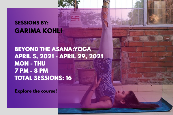 Beyond The Asana cover