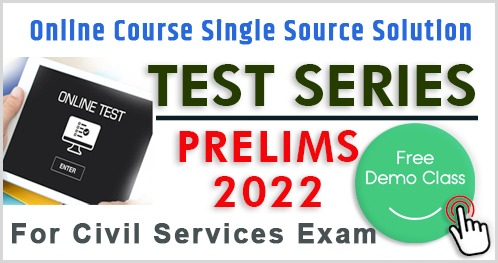 Demo Course cover