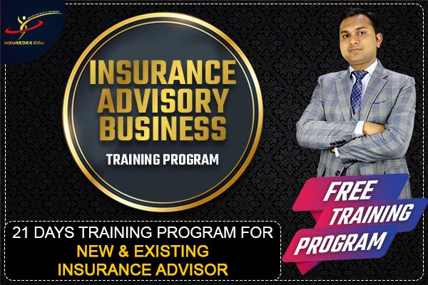 Insurance Advisory Business Training cover