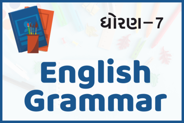 STD-7 English grammer cover