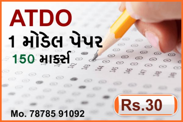 ATDO Mock Test Series-1 cover