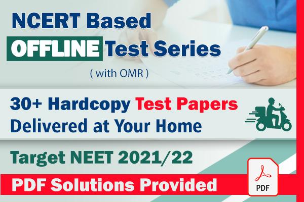 NCERT Based OFFLINE Test Series cover