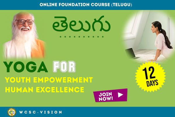 Yoga for Youth Empowerment (Telugu)-Foundation cover