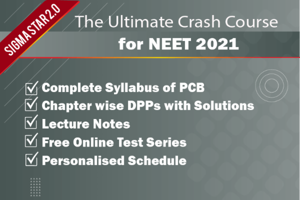 SigmaStar 2.0 PCB Crash Course NEET 2021 cover