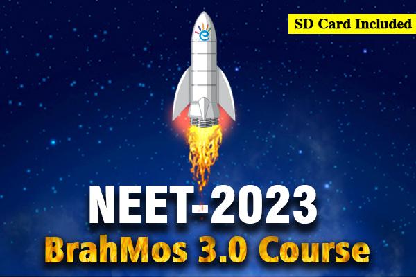 NEET 2023 BrahMos 3.0 Course cover