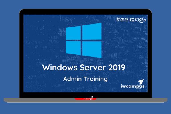 Windows Server 2019 Admin Training cover