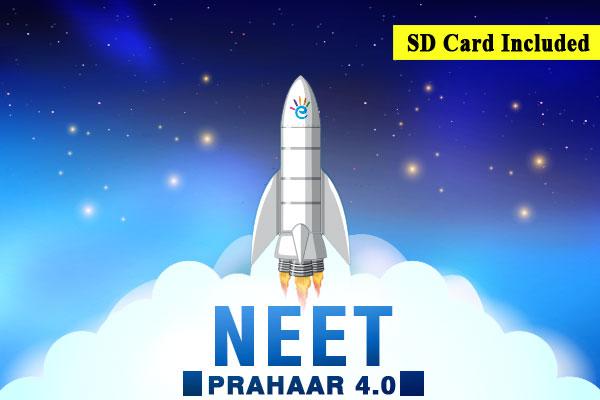 NEET Prahaar 4.0 (T-22) cover