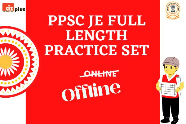 Punjab PPSC JE (Civil) Offline Test Series cover