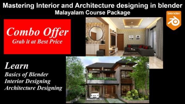 Mastering Interior And Architecture Designing in Blender - Malayalam cover