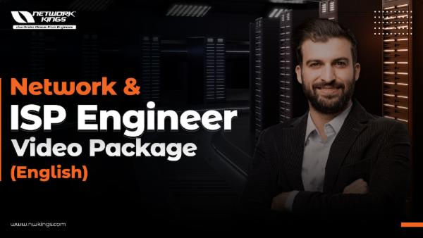 Network Engineer Stack cover